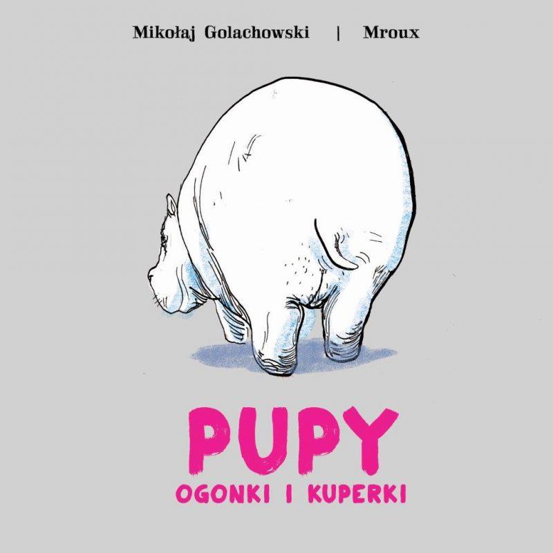 pupy-ogonki-i-kuperki-mi_719