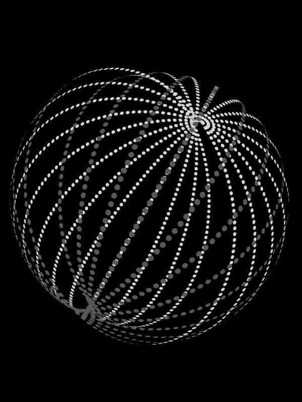 Jeden z możliwych etapów budowy sfery Dysona. Rys. Vedexent