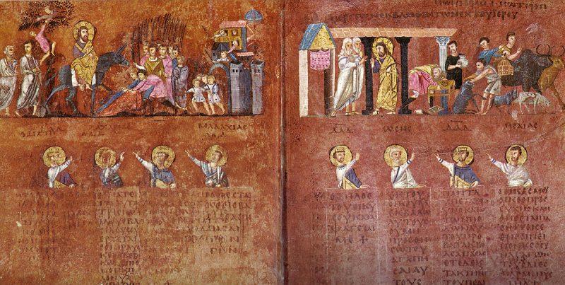 """Ewangelie z Rossano: z lewej """"Triumfalny wjazd do Jerozolimy"""", z prawej """"Oczyszczenie świątyni"""". Źródło: Wikimedia"""