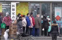 Fake news: w Chinach koronawirus dotknął tylko Wuhan, a Pekin, Szanghaj i chińska giełda nie odczuły epidemii